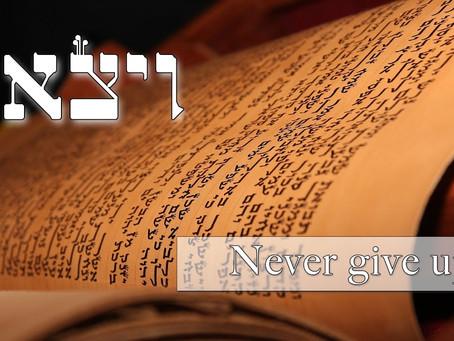 "This week's 10-Minute Torah (12/7/2019): ""Parashat Vayeitzei"" 5780"