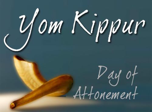 D'var Torah Yom Kippur Afternoon 5781