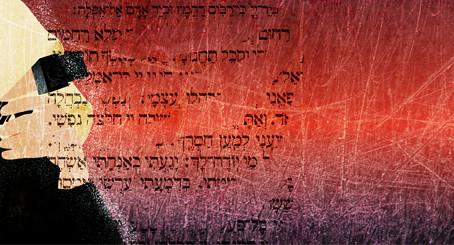 "This week's 10-Minute Torah: ""Parashat Shelach Lecha 5779"" 06/29/2019"