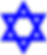 Star_of_David.svg.png