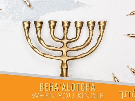 """This week's 10-Minute Torah: """"Parashat Bahalotcha 5779"""" (06/22/2019)"""