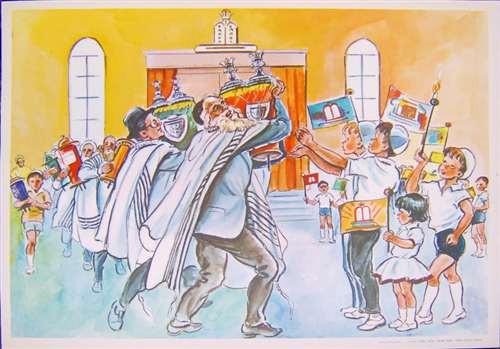 This week's 10-Minute Torah (October 17 & 18, 2020): Parashat Shemini Atzeret & Simchat Torah