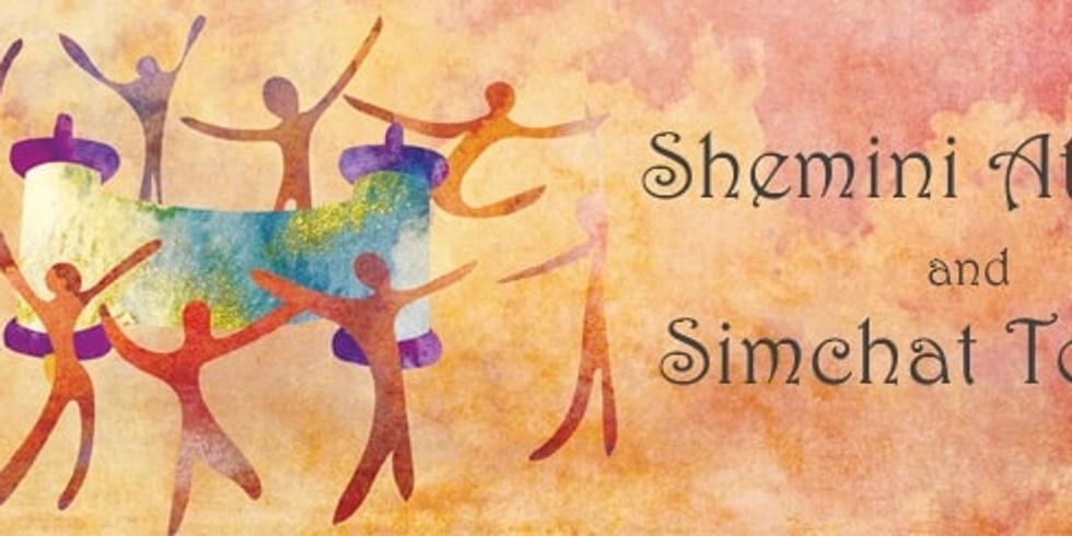 Shabbat שבת/Shmini Atzeret / שְׁמִינִי עֲצֶרֶת Services