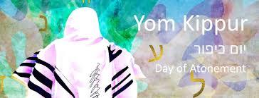 This year's 10-Minute Torah (10/9/2019): Parashat Yom Kippur 5780