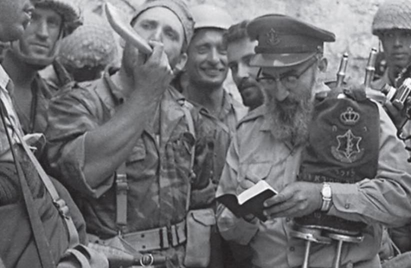 Torah during wartime
