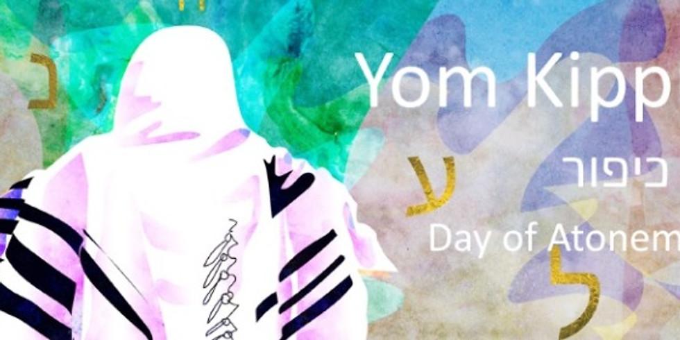Yom Kippur Minchah/Neilah (Afternoon)  יום כפר