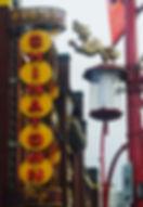 Dragon Chinatown-min.jpg
