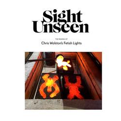 sight unseen lights