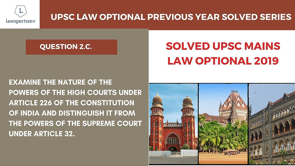 UPSC Law Optional Previous year solved PDF