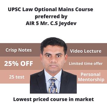 UPSC Law Optional Mains course - preferr
