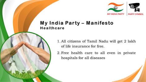 Manifesto 7_Healthcare.JPG