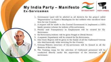 Manifesto 9_Ex-Servicemen.JPG