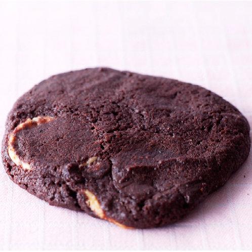 Cookie |vegan erhältlich
