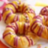 Donuts_Vorschaubild.png