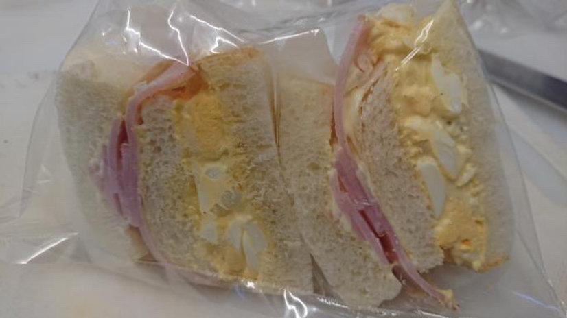ハム&エッグサンドイッチ