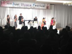 1 - Dvorak String Sextet 첫날 연주 B