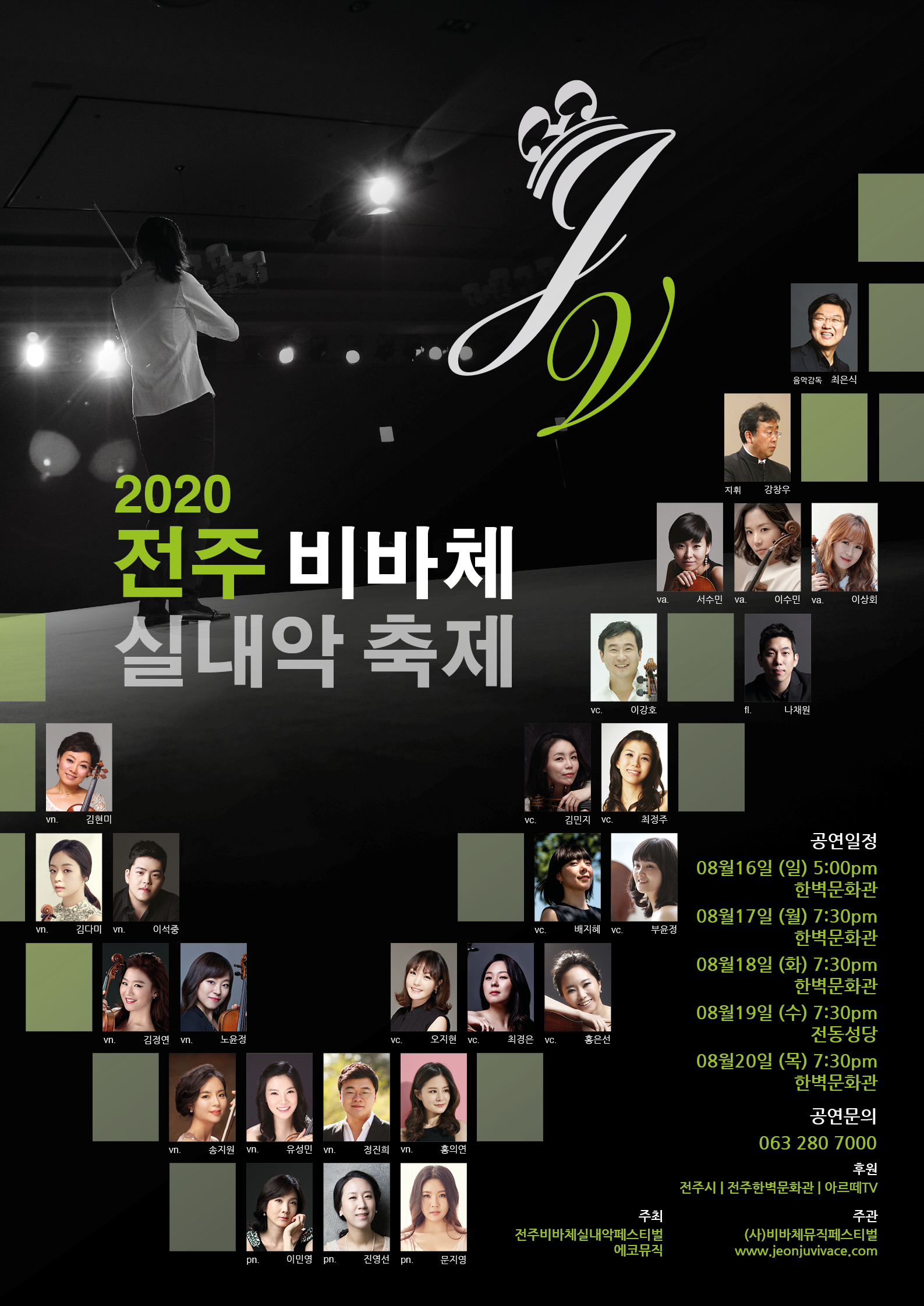 JVF_2020_2