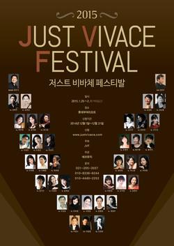 JVF_2015