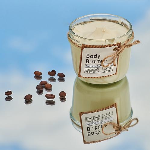 Масло за тяло с кафе и ванилия