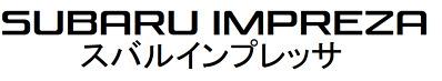 Japanese Subaru Impreza