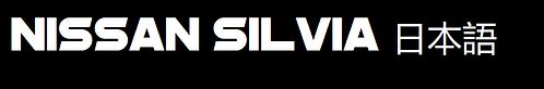 Nissan Silvia Japan