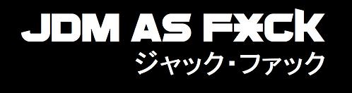 JDM as F*ck Japanese