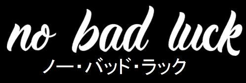 No bad luck japanese