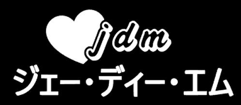 Love JDM