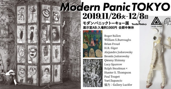 Modern Panic Japon Nov 2019.jpg