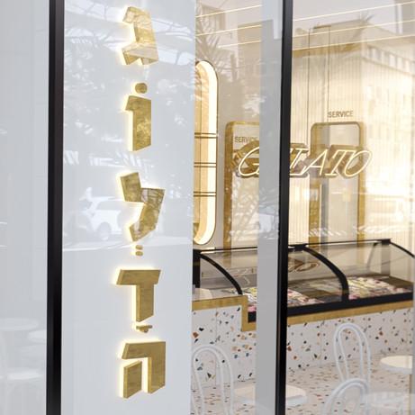 Golda Rotchild- Tel Aviv, Israel