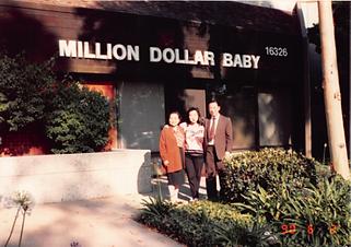 1990 - Daniel and Maryann.png