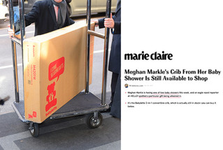 Marie Claire: Meghan Markle's Crib from Baby Shower (2019)