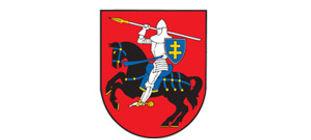 Vilniaus-rajono-savivaldybe4.jpg