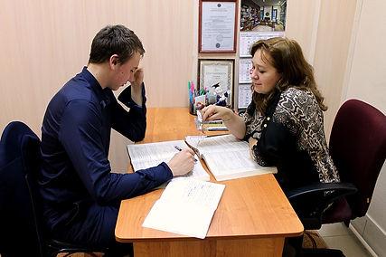 Репетитор по русскому языку, Пенза