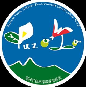 湯沢ロゴ.png