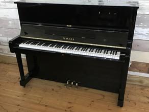 Yamaha U1 H upright piano