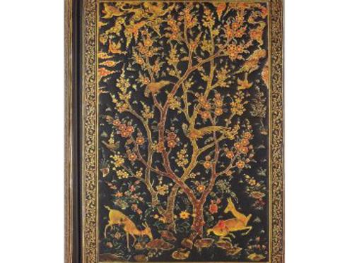 Persian Grove Journal
