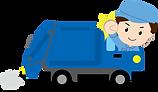 ゴミ収集車2.png