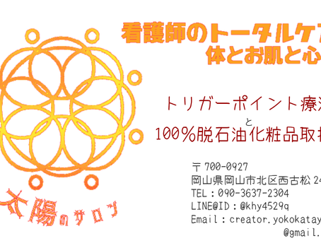 500円割引券発行中