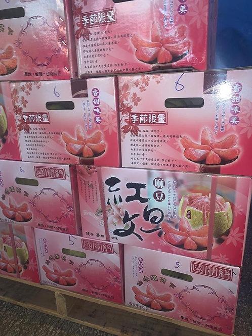 台灣麻台文旦(紅色)$45個