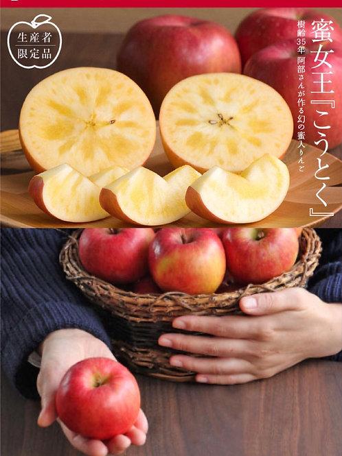 日本青森縣 高德蜜蘋果 $90/3個
