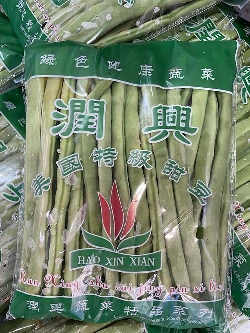 進口 四季豆 $15/包