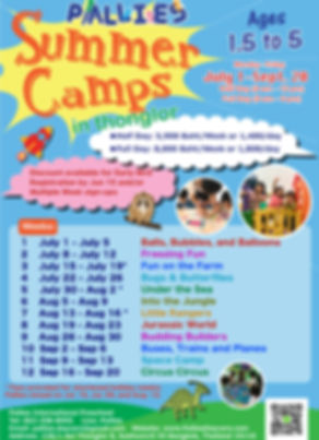 SummerCamps2019.jpeg