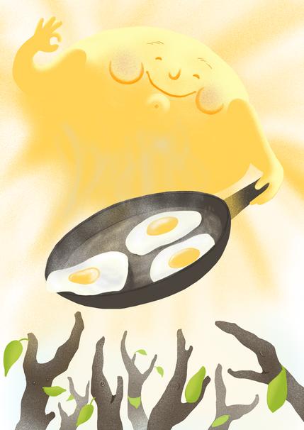 Daily Magyar Illustration Sun