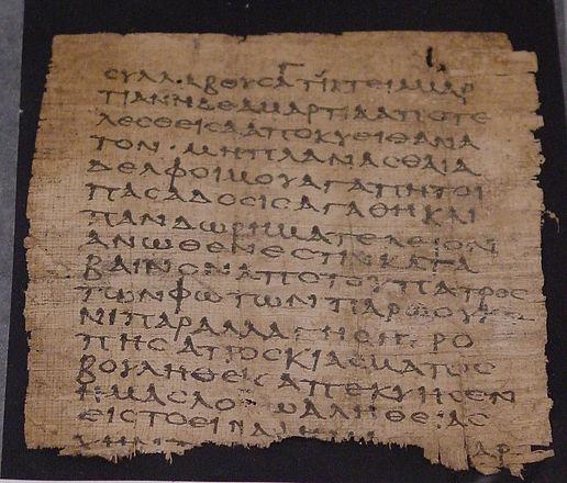 Papyrus_23_James_115-18-2.jpg