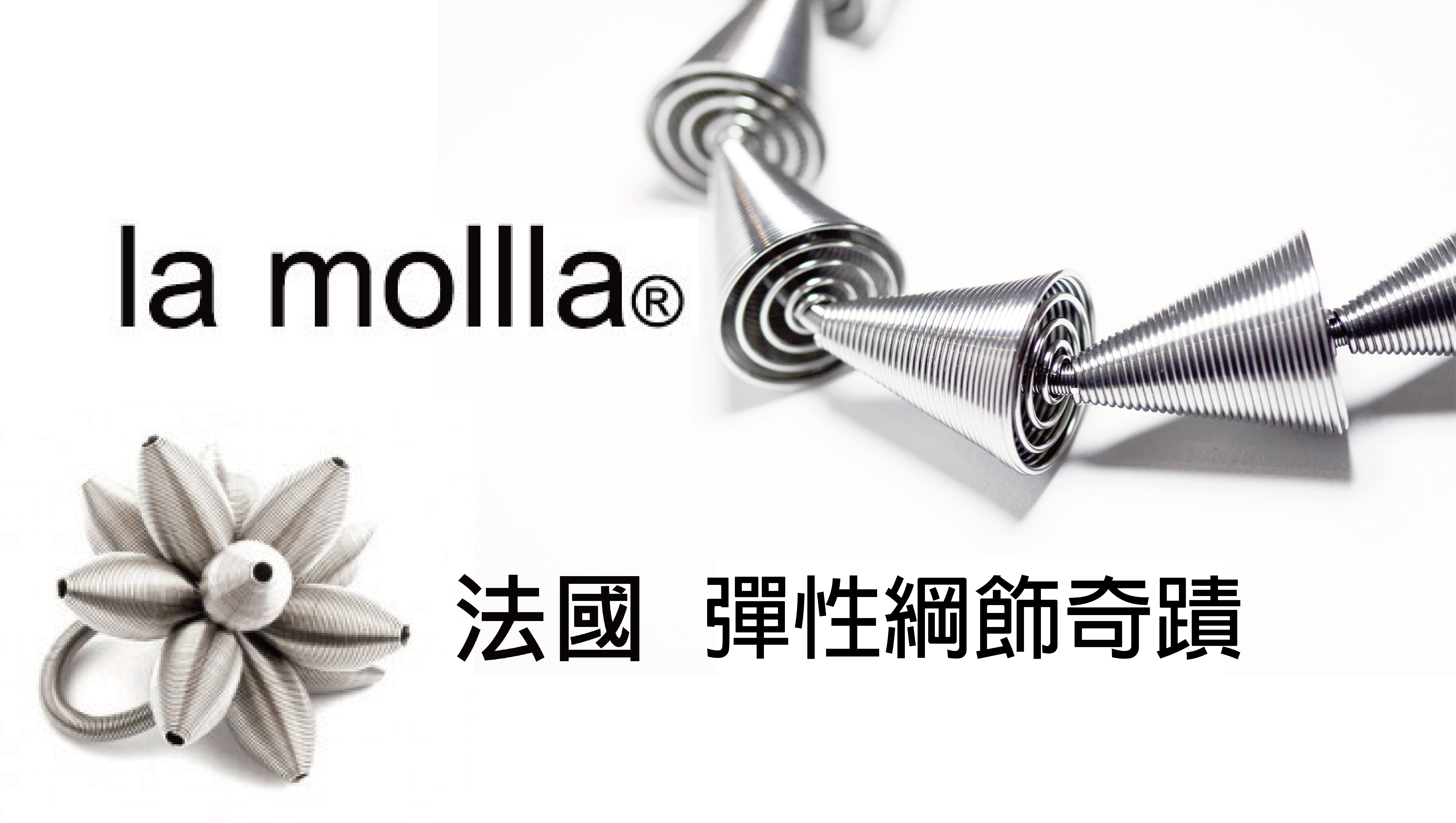 La Mollla