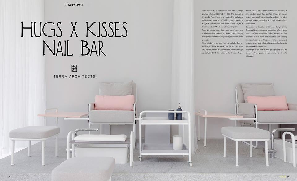 I-Plus Korean Interior Design Magazine