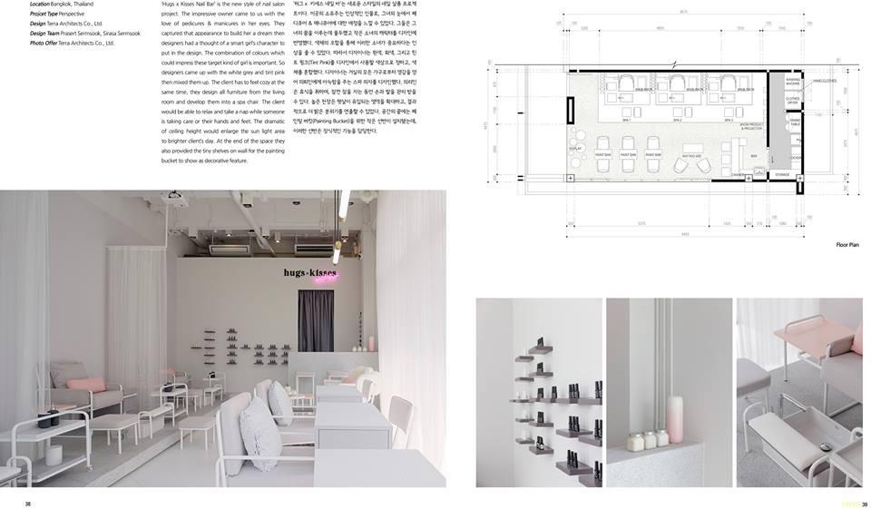 I-Plus Korean Interior Design Magazine