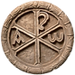 pappas patristic institute logo chi rho mullany gallery