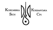 Sich Logo w_name.png